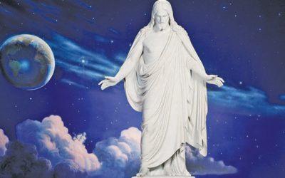 Кто такой Иосиф Каиафа?