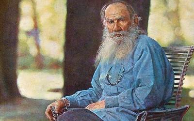 Лев Толстой и учение о прощении
