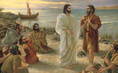 Что для меня означает имя Иисуса Христа? Часть 1