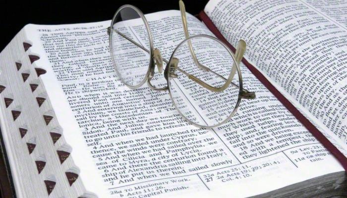 Учение, политика, заповеди, а также и все остальное