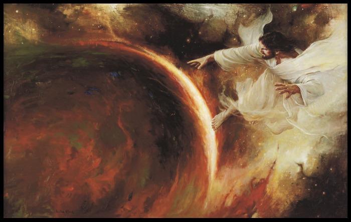 Иисус Иегова сотворение земли