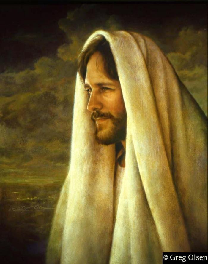 Иисус целитель