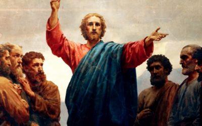 Земное служение Христа: 5 вещей, которые Он НЕ делал